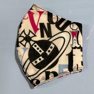 ヴィヴィアンウエストウッド(Vivienne Westwood)のKEI様専用 インナーマスクとクルミボタン(その他)