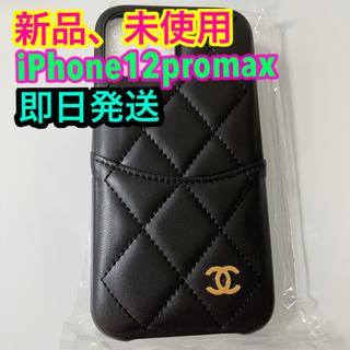 シャネル(CHANEL)のiPhoneケース iPhone12promax(iPhoneケース)