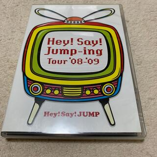 ヘイセイジャンプ(Hey! Say! JUMP)のHey!Say!Jump-ing Tour '08-'09 DVD(ミュージック)