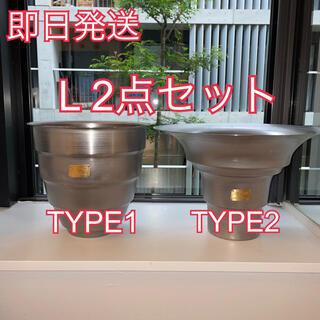 エムアンドエム(M&M)の2点セット Lサイズ TYPE1&2 M&M MASSES 鉢 木村拓哉(プランター)
