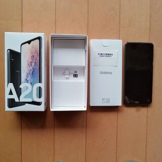 アンドロイド(ANDROID)の【新品未使用】Galaxy A20 au SCV46 Black SIMフリー(スマートフォン本体)