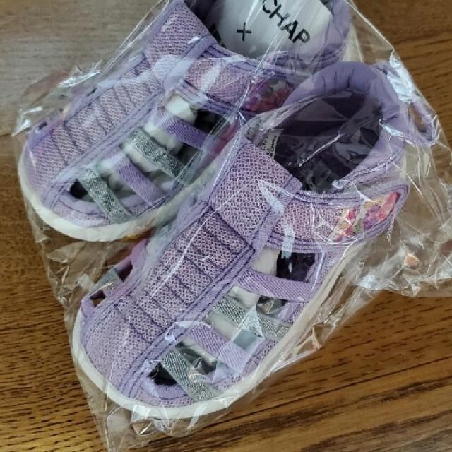 Branshes(ブランシェス)のイフミー サンダル 13.5cm キッズ/ベビー/マタニティのベビー靴/シューズ(~14cm)(サンダル)の商品写真