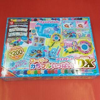 エポック(EPOCH)の【未開封品】アクアビーズ  スーパーカラフルいっぱい DX(その他)