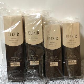 ELIXIR - 新品  エリクシール アドバンスド 化粧水&乳液  しっとり