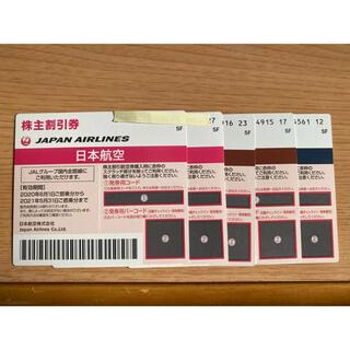 【専用】JAL 株主優待券 5枚(その他)