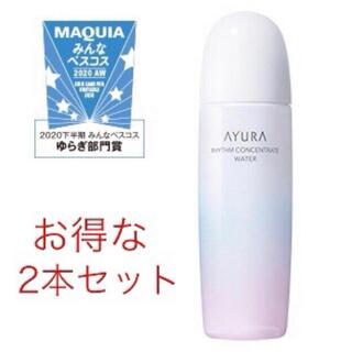 アユーラ(AYURA)の新品未開封 AYURA アユーラ リズムコンセントレートウォーター(化粧水/ローション)