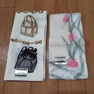 レノマ(RENOMA)の【新品未使用】renoma PARIS レノマ ハンカチ 2枚セット(ハンカチ)