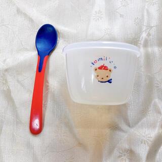 ファミリア(familiar)のファミリア 離乳食 スプーン 容器(離乳食器セット)