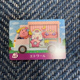 ニンテンドウ(任天堂)のamiibo サンリオ エトワール(カード)