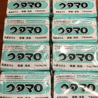 トウホウ(東邦)の【新品未使用】ウタマロ石けん さわやかなハーブ系の香り 133g × 8個(洗剤/柔軟剤)