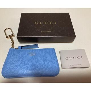 グッチ(Gucci)の新品☆GUCCI キーリング付き コインケース(キーケース)