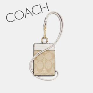 COACH - COACH コーチ IDパスケース 白 縦型 ランヤード 新品未使用