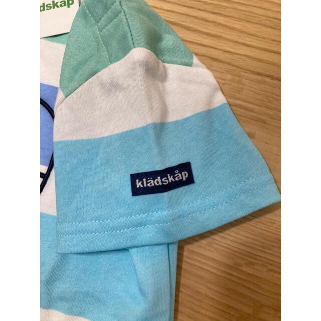 kladskap(クレードスコープ)の【新品】クレードスコープ  Tシャツ みいつけた コッシー 80 ボーダー キッズ/ベビー/マタニティのベビー服(~85cm)(Tシャツ)の商品写真