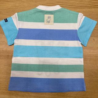 kladskap - 【新品】クレードスコープ  Tシャツ みいつけた コッシー 80 ボーダー