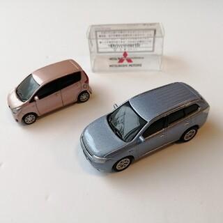 ミツビシ(三菱)のおもしろ消しゴム100個&アウトランダーPHEV&ekワゴン プルバックカー(ミニカー)