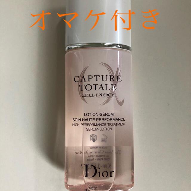 Dior(ディオール)のDior  カプチュールトータルセル ENGYローション50ml コスメ/美容のスキンケア/基礎化粧品(化粧水/ローション)の商品写真