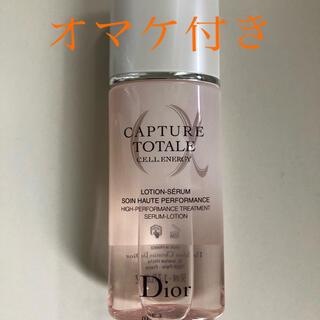 Dior - Dior  カプチュールトータルセル ENGYローション50ml