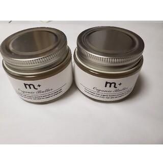 エムピウ(m+)のぶち様専用、エムプラス、オーガニックシアバター2個セット(ヘアワックス/ヘアクリーム)