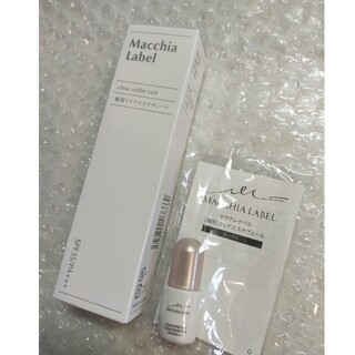 Macchia Label - マキアレイベル♥薬用クリアエステヴェール 25ml 【ライトナチュラル】