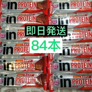 モリナガセイカ(森永製菓)のプロテインバー ベイクドチョコ味 84本 即日発送 高タンパク15g 筋肉 補食(プロテイン)