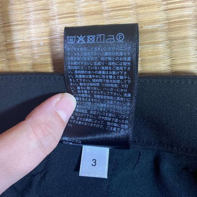 UNIQLO(ユニクロ)のスマートアンクルパンツ レディースのパンツ(クロップドパンツ)の商品写真