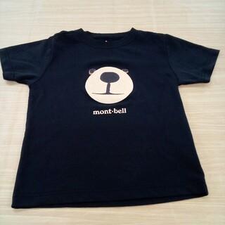 モンベル(mont bell)のモンベル 120cm 半袖 Tシャツ 02MN06051321(Tシャツ/カットソー)