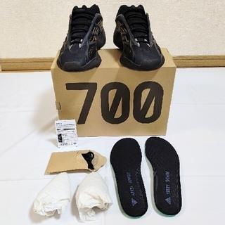 アディダス(adidas)のイージーブースト YEEZY BOOST 700 V3 ClayBrown☆美品(スニーカー)