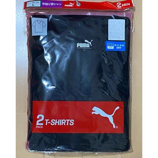 プーマ(PUMA)の【専用】新品 PUMA 2枚入り インナー men's 半袖V首シャツ ブラック(その他)