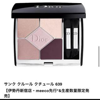 Christian Dior - レア❣️伊勢丹新宿限定dior  ブルーミングブーケ