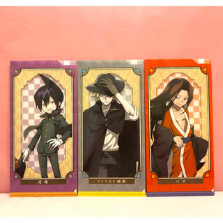 コウダンシャ(講談社)のシャーマンキング セガ限定非売品 チケットケース 3種類セット(キャラクターグッズ)