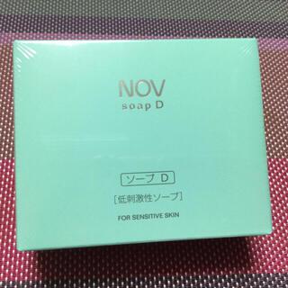 ノエビア(noevir)のノブソープ(ボディソープ/石鹸)