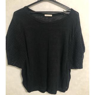 スタディオクリップ(STUDIO CLIP)の★スタジオクリップ シャツ(Tシャツ(半袖/袖なし))