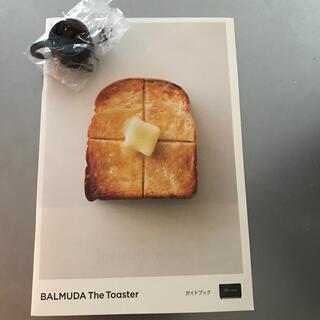 バルミューダ(BALMUDA)のバルミューダー トースター メジャーカップ(調理機器)