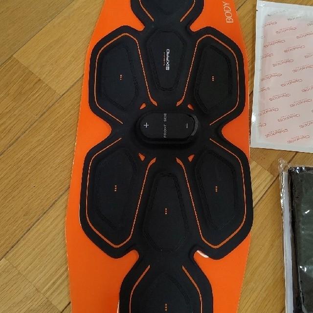 アブズベルト シックス パッド シックスパッド アブズベルトを全17商品と比較!口コミや評判を実際に使ってレビューしました!