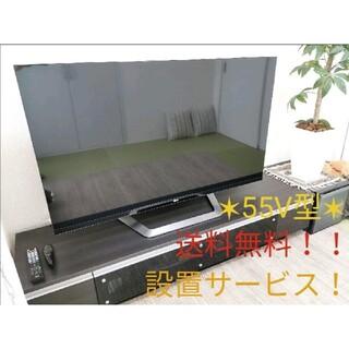 エルジーエレクトロニクス(LG Electronics)の【SHINYAさん専用】LG 55V型 液晶 大迫力テレビ 55LM7600(テレビ)