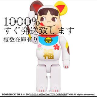 メディコムトイ(MEDICOM TOY)のBE@RBRICK 招き猫 ぺこちゃん 福 1000%(その他)