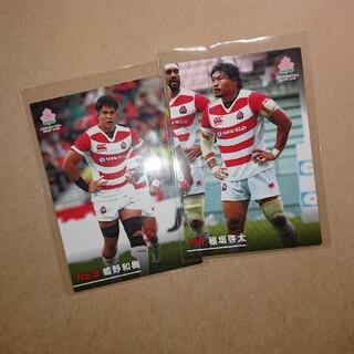 カルビー(カルビー)のハタマト様専用★ラグビー日本代表チップス 通常カード2枚セット(ラグビー)