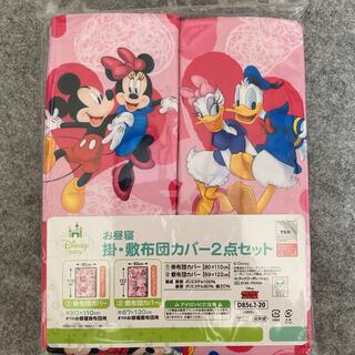 ディズニー(Disney)のディズニー お昼寝 掛け布団 敷き布団カバー ピンク(シーツ/カバー)
