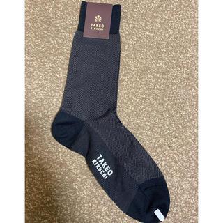 タケオキクチ(TAKEO KIKUCHI)のナイガイ タケオキクチ ビジネスソックス メンズ 靴下 未使用 新品 タグ付き(ソックス)