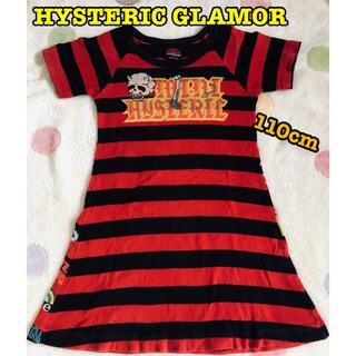 ヒステリックグラマー(HYSTERIC GLAMOUR)のTシャツワンピ✩ヒステリックグラマー!!110cm★ボーダー!!かっこかわいい♡(Tシャツ/カットソー)