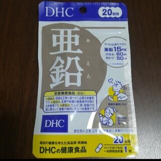 ディーエイチシー(DHC)の☆DHC 亜鉛20日分×1袋 20カプセル (その他)