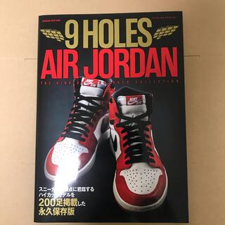 ナイキ(NIKE)のナインホールズ・エアジョーダン 9 Holes Air Jordan(ファッション)