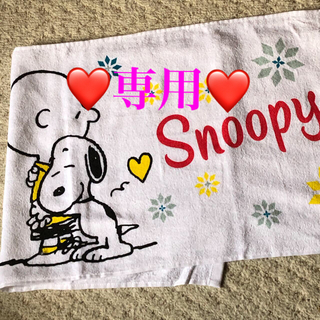 SNOOPY - スヌーピーフェイスタオル