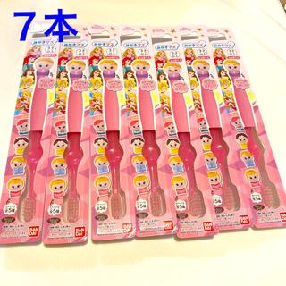 バンダイ(BANDAI)のみがきマス プリンセス 7本セット(歯ブラシ/歯みがき用品)