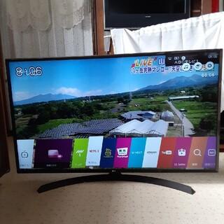 エルジーエレクトロニクス(LG Electronics)のLG 49V型液晶テレビ 4K対応 Wi-Fi内臓外付けHDD 49UJ630A(テレビ)