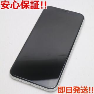 アイフォーン(iPhone)の美品 DoCoMo iPhoneXR 128GB ホワイト 本体 白ロム (スマートフォン本体)