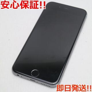 アイフォーン(iPhone)の美品 SIMフリー iPhone6S 128GB スペースグレイ (スマートフォン本体)