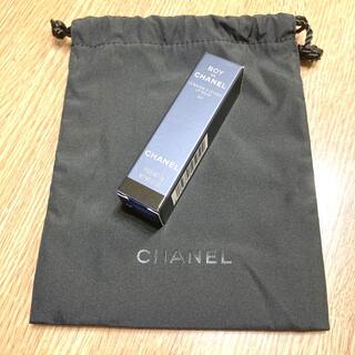 シャネル(CHANEL)の新品未使用 ボーイ ドゥ シャネル リップ ボーム リップクリーム(リップケア/リップクリーム)