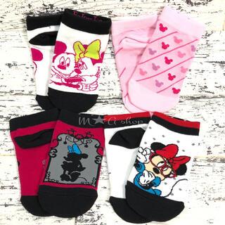 Disney - 13〜19cm③【4足セット】ミニー 福助 靴下 ソックス 子ども キッズ
