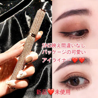 ヒロインメイク - hanru gecomo 塗りやすく落ちないアイライナー ブラック 持続防水防汗